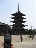 Image for Historic Monuments of Ancient Nara / Japan