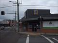 Image for ALDI Store - Belmont, NSW, Australia