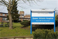 Image for Queen Victoria Hospital - East Grinstead