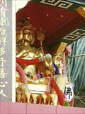 Image for Four-Faced Buddha - Repulse Bay, Hong Kong