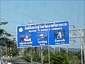 Image for Surat Thani / Nakhon Si Thammarat Provinces along Highway 401, Thailand