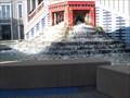 Image for Pleasant Hill City Hall fountain - Pleasant Hill, CA