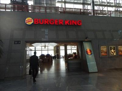 Burger In Stuttgart burger king airport stuttgart germany bw burger king