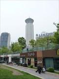 Image for Epicure on 45, Radisson Hotel Shanghai New World - Shanghai, China