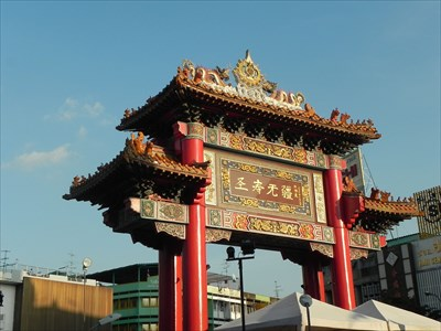 Gate of Chinatown - Bangkok, Thailand