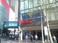 Image for Westfield Mall, Parramatta, NSW, Australia