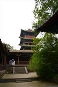 Image for Shaolin Monastery - Zhengzhou, Henan Province, China