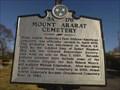 Image for Mount Ararat Cemetery - 3A 176 - Nashville, TN