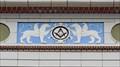 Image for Masonic Temple Annex-Fox Theatre - Butte, MT