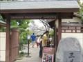 Image for Japanese Friendship Garden - San Diego, CA