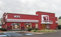 Image for KFC - S. Main Street (US Route 15) - Culpeper, VA