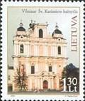 Image for Church of St. Casimir - Vilnius, Lithuania