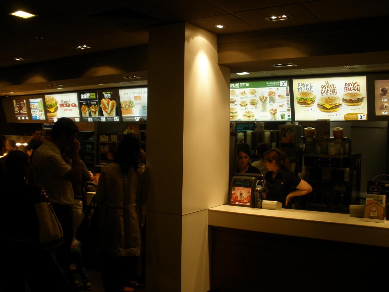 McDonalds Versailles Maneges