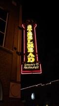 Image for Steelhead Brewery & Restaurant - Eugene, OR