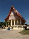 Image for Wat Klang—Suwannaphum Town, Roi-Et Province, Thailand.