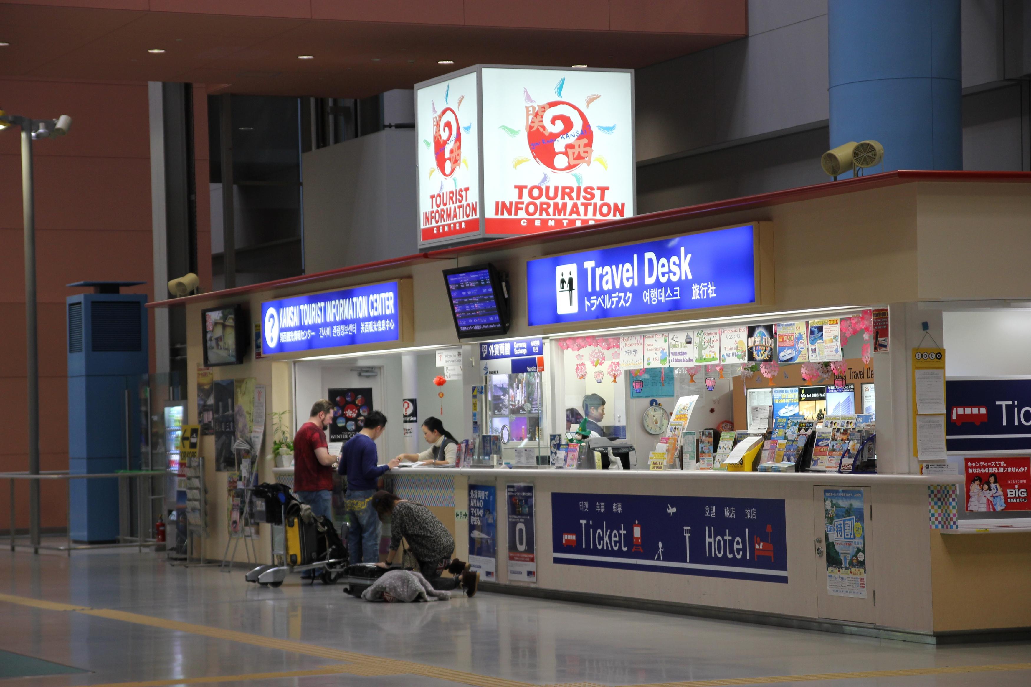 Kansai Tourist Information Center Kansai International
