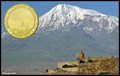Image for Khor Virap and Ararat (Ararat province - Armenia)