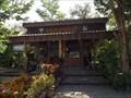 Image for Namtok Chet Sao Noi NP, Muak Lek, Thailand