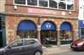 Image for Mary Stevens Hospice Charity Shop, Stourbridge, West Midlands, England