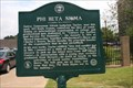 Image for Phi Beta Sigma - Memphis, TN