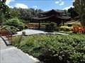Image for Japanese garden - Hunter Valley Gardens, Pokolbin, NSW, Australia