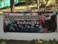Image for ATV Adventure Camp, 'Muak Lek', Saraburi, Thailand