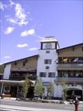 Image for Clock Tower Village - Banff, Alberta