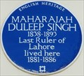 Image for LAST - Maharajah of Lahore - Holland Park, London, UK