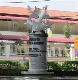 veritas vita visited World Peace Memorial