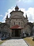 Image for santuario Nosa Señora do Val de Poulo - Gomesende, Ourense, Galicia, España