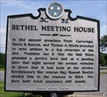 Image for Bethel Meeting House