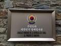 Image for Korea's Consulate in Andorra