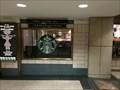 Image for Starbucks - Rockefeller Center Subway Station - New York, NY