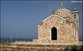 Image for Ayios Elias / Prophet Elias Church in Protaras (Cyprus)