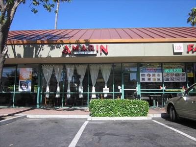 Amarin santa clara ca thai restaurants on for Amarin thai cuisine santa clara ca