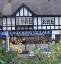 Image for Choy Hing Village - Sale, UK