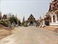 Image for Wat Sai Cowl—Chiang Rai, Thailand