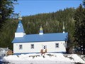 Image for St. Michael's Orthodox church, Corodva, Alaska