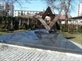Image for Jewish Memorial – Valasske Mezirici – Czech Republic