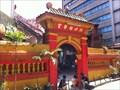 Image for Sin Sze Si Ya Temple - Kuala Lumpur, Malasya