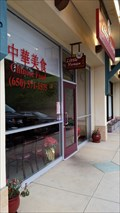Image for Little Hunan - San Mateo, CA