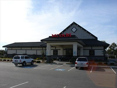 Miyabi Anese Steak House And Sushi Bar Fayetteville Nc Restaurants On Waymarking