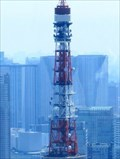 Image for Tokyo Tower - Tokyo, Japan