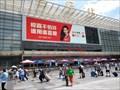 Image for Shanghai Railway Station—Shanghai, China