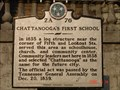 Image for Chattanooga's First School