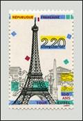 Image for Tour Eiffel (Paris, France)