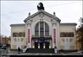 Image for Mestské divadlo / City Theatre - Pardubice (East Bohemia)