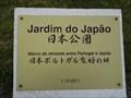 Image for Jardim do Japão - Lisboa, Portugal