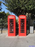 Image for Red Telephone Boxes - Lea bridge Road, London, UK