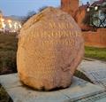Image for Maria Konopnicka Memorial Stone - Warsaw, Poland